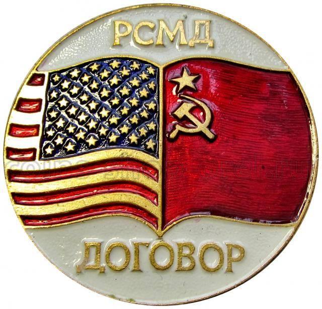 США опять обвинили Россию в нарушении договора РСМД