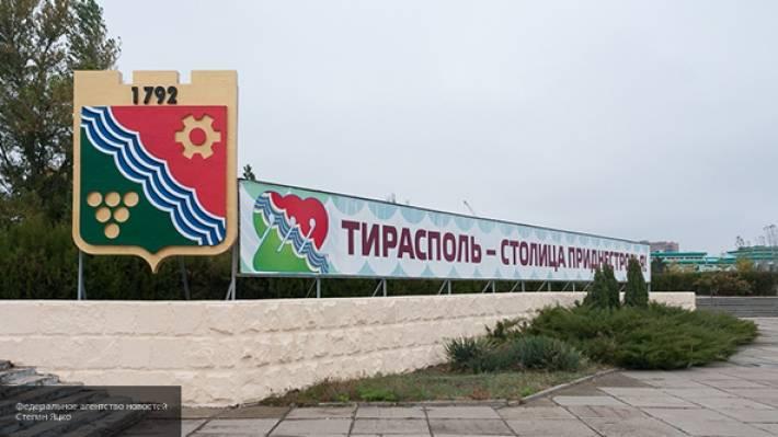 Приднестровье просит Россию признать документы ПМР