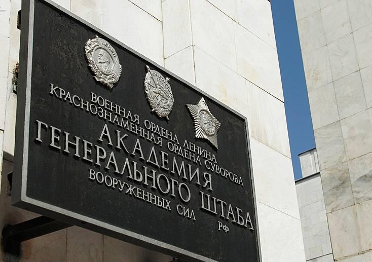 Объединенный штаб ОДКБ проведет тренировку по предотвращению кризиса