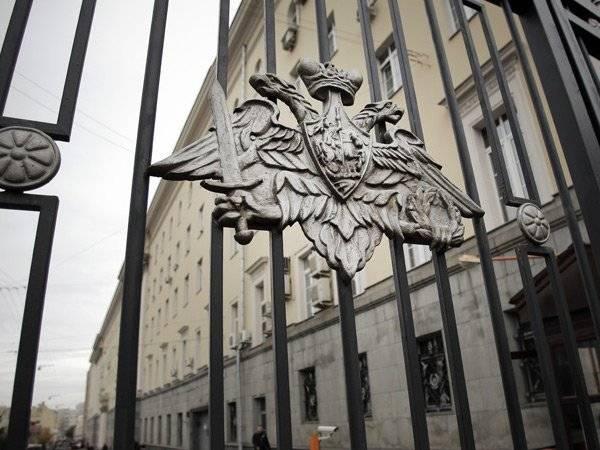 Представителей Украины не позвали в Москву на конференцию по безопасности