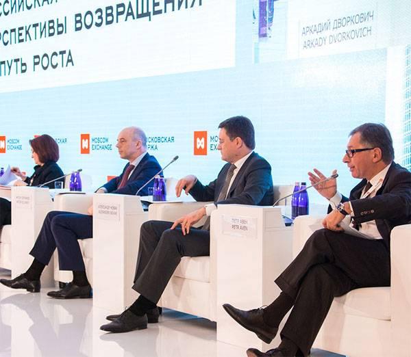 """""""Господа, российскую экономику спасёт только приватизация..."""""""