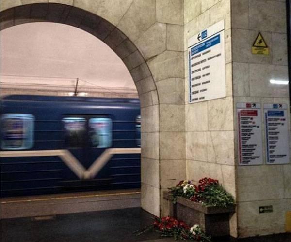 """СМИ: В городах России пройдёт акция """"Вместе против терроризма"""""""