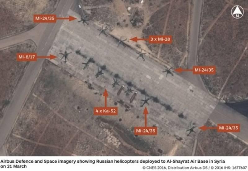 Трамп призвал положить конец кровопролитию вСирии