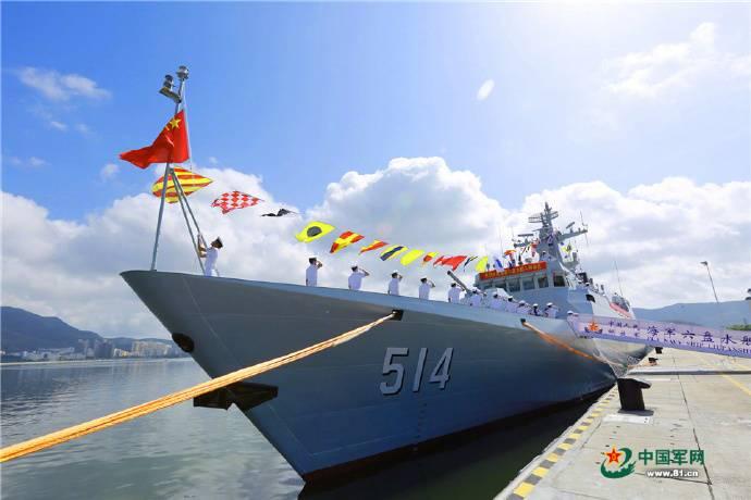 ВМС Китая получили 32-й корвет проекта 056