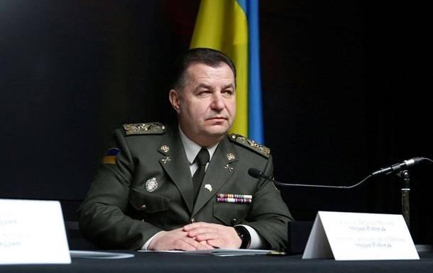 Pentagon chief refused to meet with Poltorak