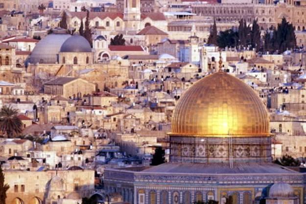 В Израиле изучают заявление РФ о статусе Иерусалима
