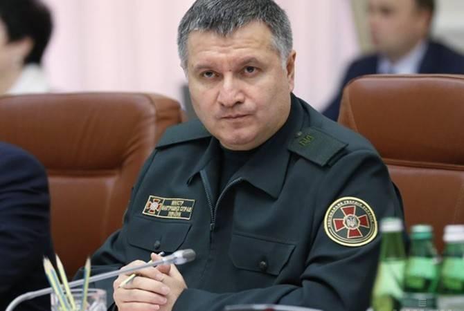 Аваков: 70% населения ЛДНР хочет в Украину