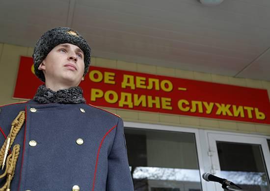 День сотрудников военных комиссариатов в РФ