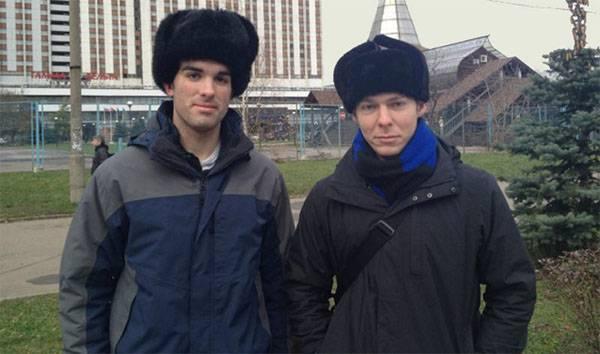 Американское посольство призвало граждан США к бдительности и осторожности в РФ