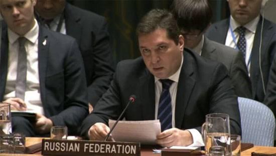РФ и Боливия обвинили США в поддержке терроризма