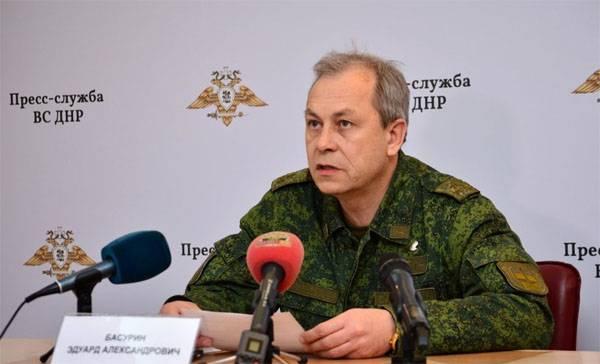 ВСУ отправили вДонбасс «исламский батальон», проинформировали вДНР
