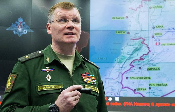 Конашенков: У США нет доказательств наличия химического оружия на атакованной базе  Шайрат