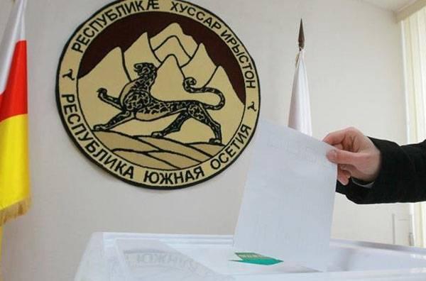 Республика Южная Осетия станет Государством Алания