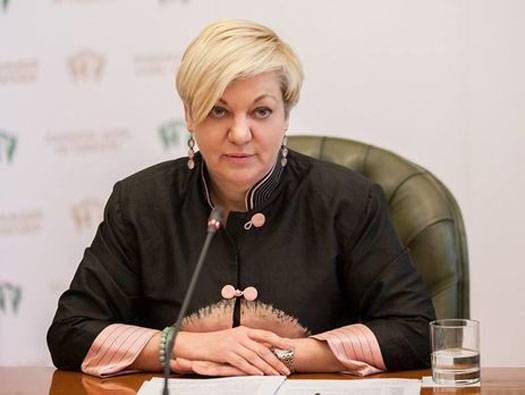 """Глава НБУ Гонтарева подала в отставку. """"Я свою миссию выполнила"""""""