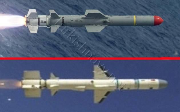 В Турции испытывается новая противокорабельная ракета