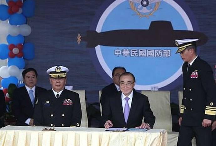 Тайвань построит 8 неатомных подлодок
