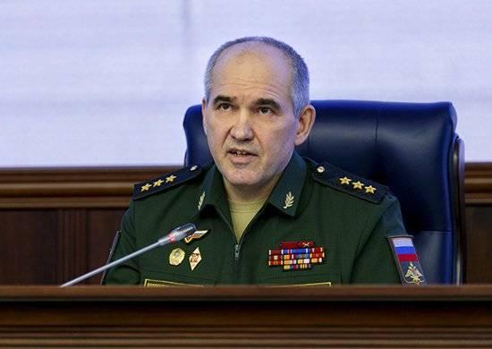 Брифинг в МО РФ о положении дел в Сирии