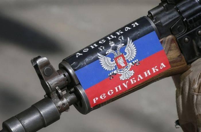 Сводка за неделю (3-9 апреля) о военной и социальной ситуации в ДНР от военкора «Маг»