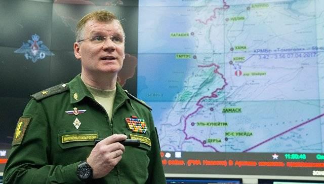 Конашенков прокомментировал сообщения о наличии у Пентагона информации о химатаке в Идлибе