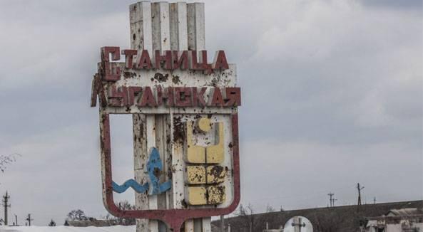 ЛНР: Украинские каратели сохраняют отравляющие вещества награнице сЛНР