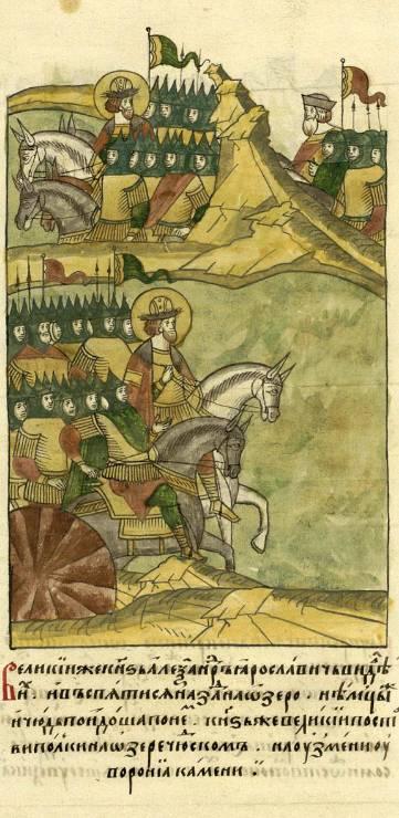 Giorno della Vittoria dei soldati russi del principe Alexander Nevsky sui cavalieri tedeschi sul lago Peipsi