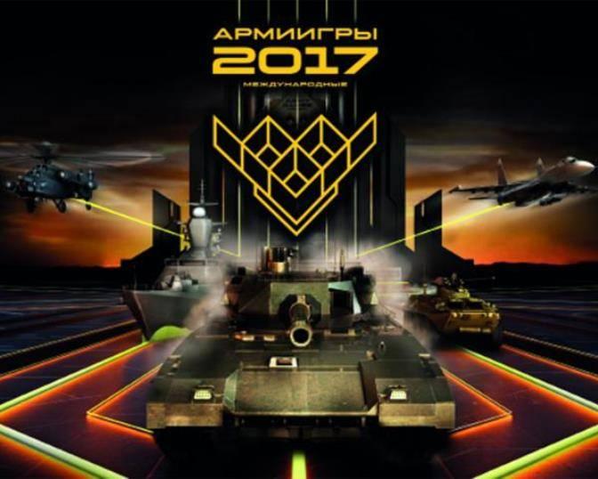 Военные Таиланда и Лаоса впервые примут участие в Армейских играх