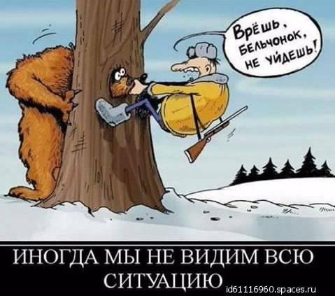 МВФ призвал государство Украину неоткладывать пенсионную реформу— Время вышло