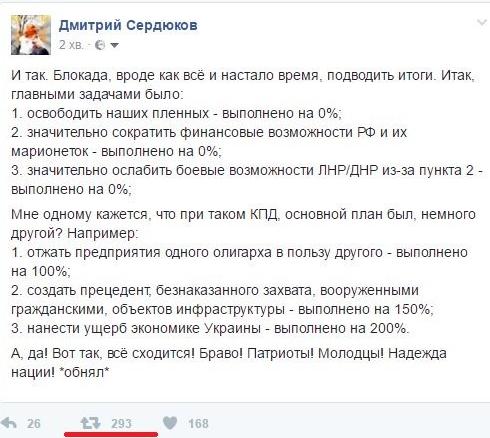 Замглавы руководства  Украины объявил руководителя  миссии МВФ непрофессиональным