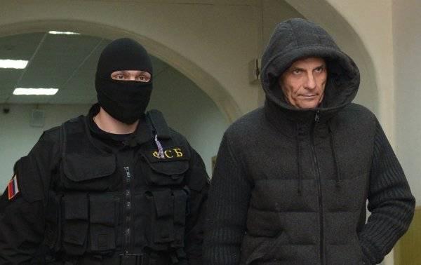 Верховный суд РФ признал законной конфискацию имущества у семьи экс-губернатора Сахалина