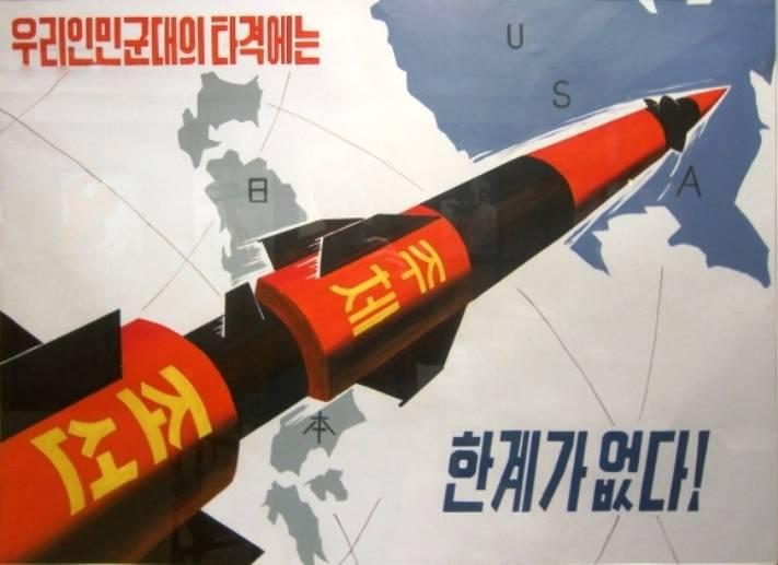 Guardian: США рассматривают возможность перехвата ракет КНДР