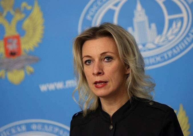 Захарова: Россия не поставляла оружие в Хорватию