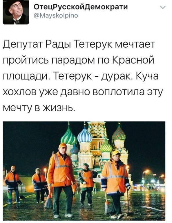 Москва готовится квойне— Александр Турчинов