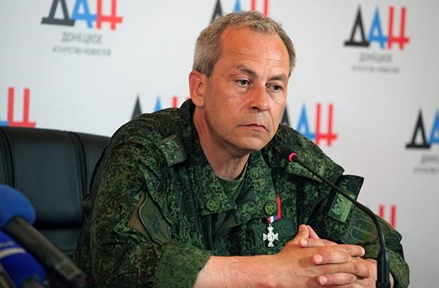 МО ДНР сообщает о неудачной попытке прорыва ДРГ ВСУ