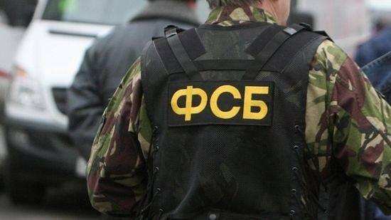 Нападение на здание УФСБ в Хабаровском крае