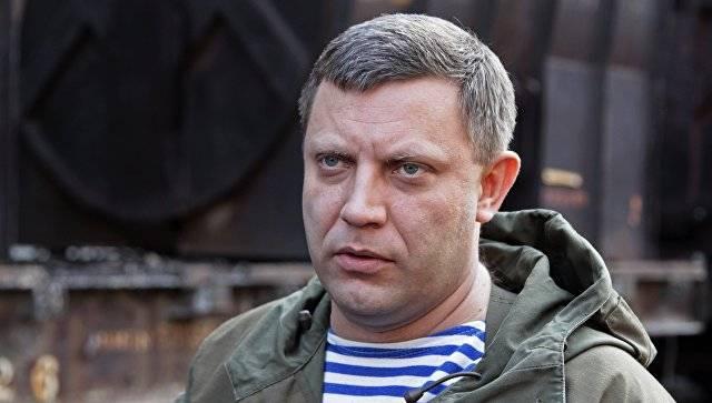 Захарченко заявил о готовности обеспечить безопасность сотрудников ОБСЕ