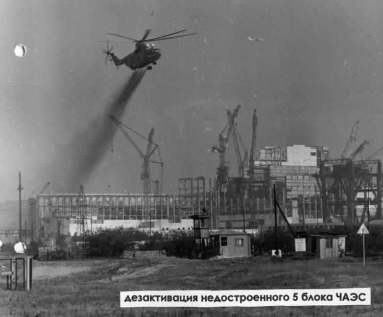 Чернобыль. Несколько историй от тех, кто там был