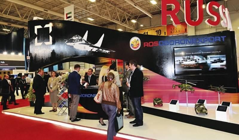 Русский многоцелевой вертолет «Ансат» презентуют навыставке вМексике