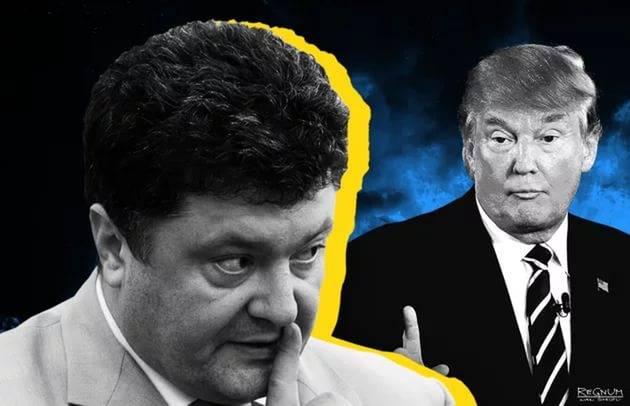 США намерены на две трети сократить помощь Киеву