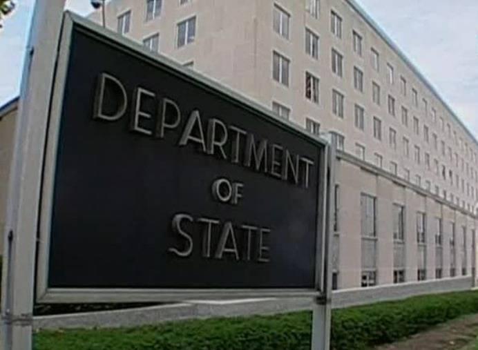 Вашингтон довел до Москвы свои опасения по поводу афганской проблемы