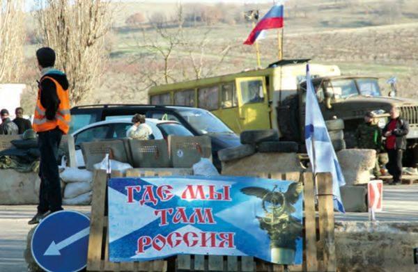 Проект «ЗЗ». «Дух Севастополя» и Украина: исторический раскол новейшего времени