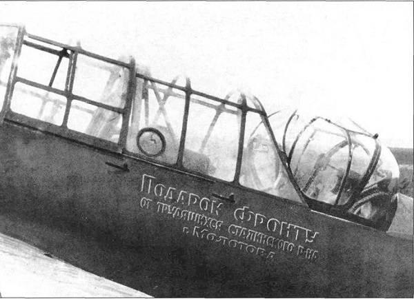 Самолёты. Су-2 незаметный во всех смыслах слова (часть 2)