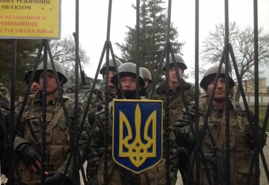 ВСУ готовы к введению военного положения на Украине