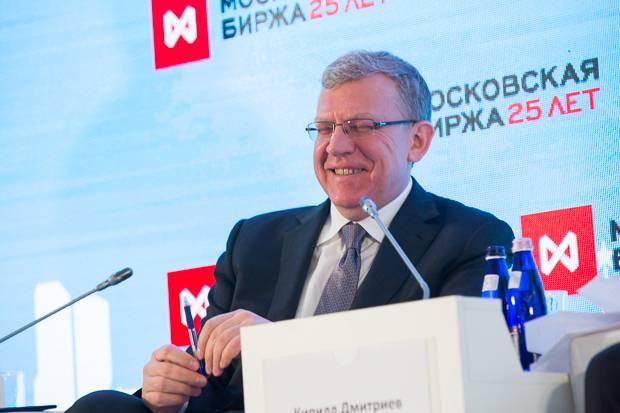 Cosa c'è di sbagliato nell'economia della Federazione Russa?
