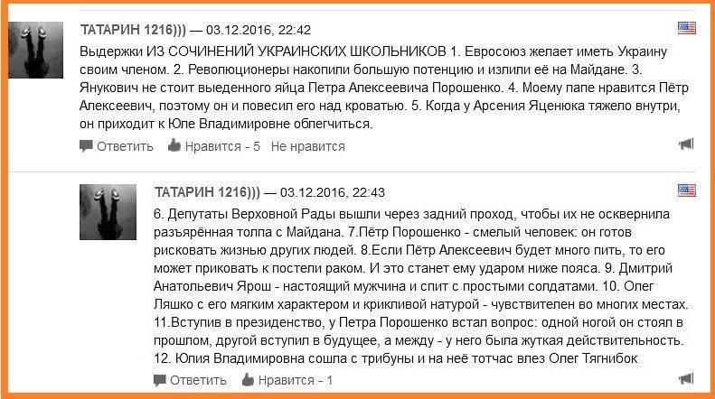 ВОдессе суд настаивает на«декоммунизации» названий улиц