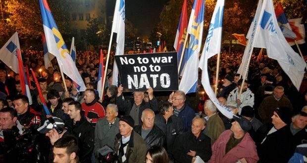 Парламент Черногории проголосовал за вступление страны в НАТО