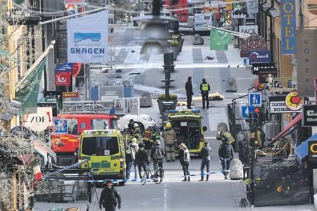 Когда терроризм окажется бессильным