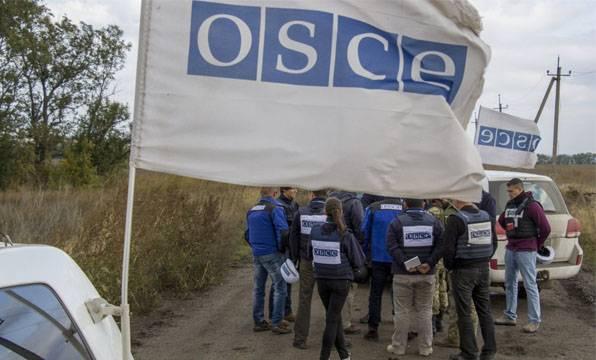 Управляемый фугас под Харцызском предназначался для ОБСЕ