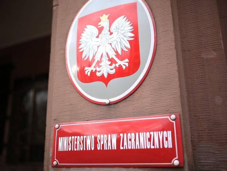 Польша отстранила почетного консула вСША из-за фотоколлажа сТуском