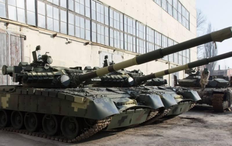 «Укроборонпром» представил отремонтированные танки