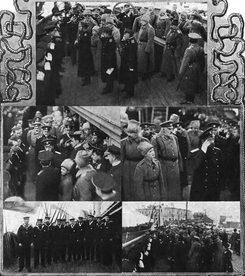 Император Николай II как военный деятель России в период Первой мировой войны